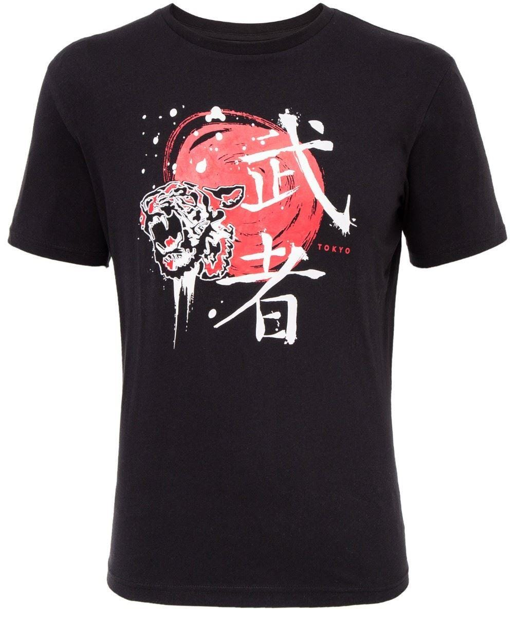 Loyalty & Faith Mills T-Shirt - Black